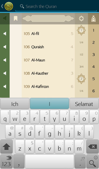 I Qur'an - Extra - Search