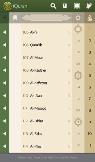 I Qur'an - Home