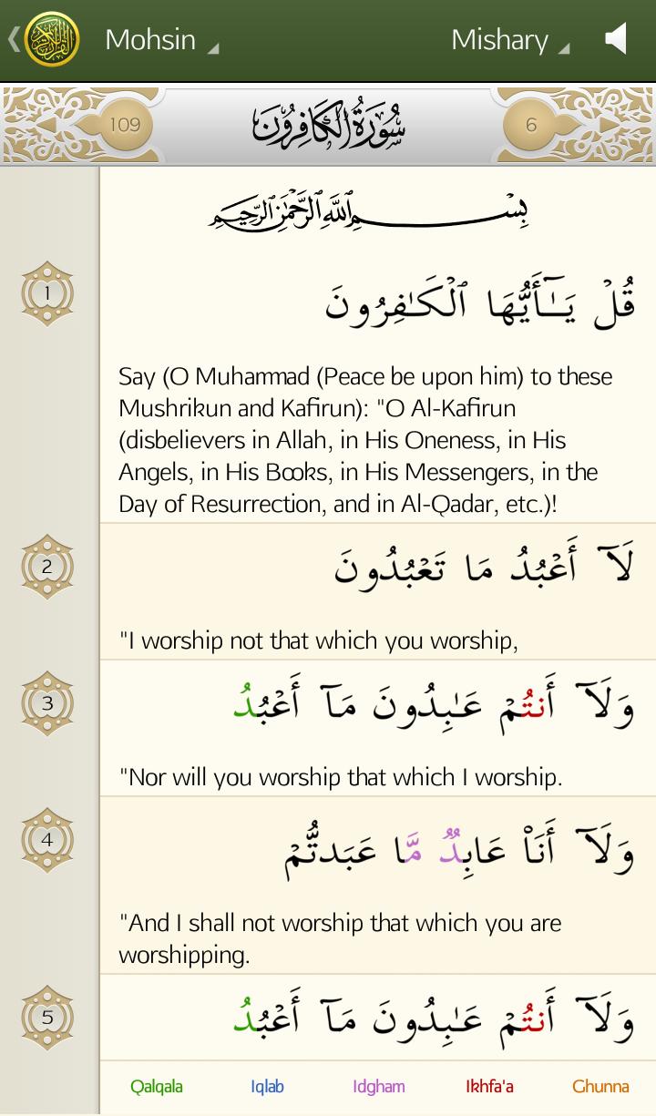 Tips Menghafal Al Quran Dalam Waktu X Tahun Bagian 45