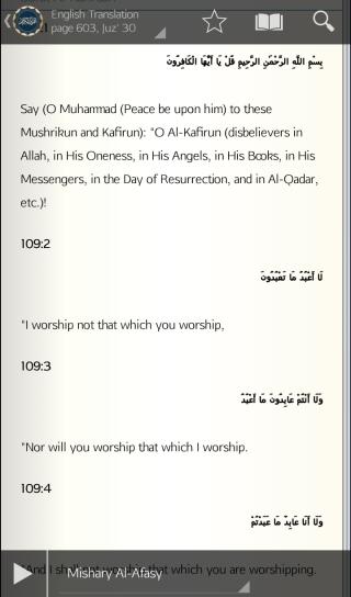 Quran - Arti