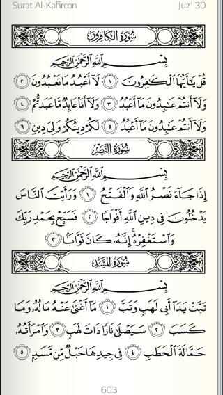 Quran - Baca