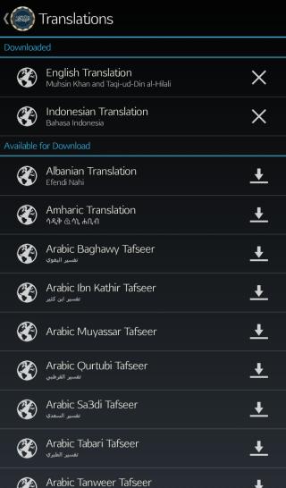 Quran - Pilihan Terjemah