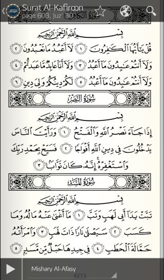 Quran - Play - 1