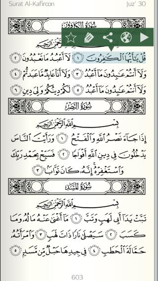 Quran - Play - 2